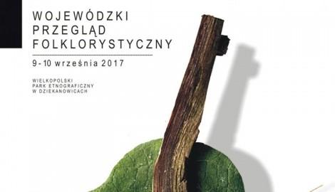 dziekanowice2017